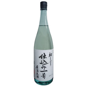 hatsushibori