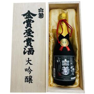 shiragiku-gold-daiginjyo
